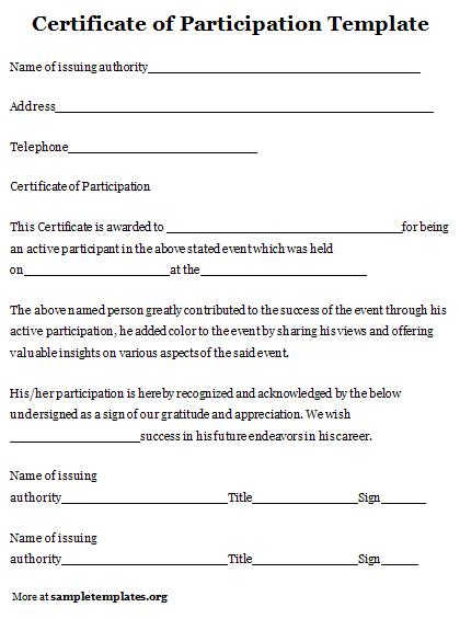 Certificate of participation template for Certificate of participation template